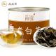 品品香茶叶 福鼎老白茶五年陈茶白牡丹茶50克 简语白茶福建茶叶