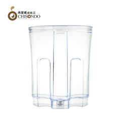 泉笙道CT-D75 CT-D75S茶饮机水箱 煮茶器原装配件...