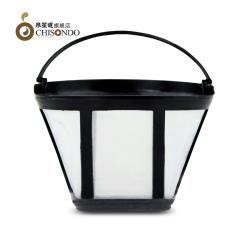 泉笙道CT-D75茶饮机滤网配件 创意 煮茶机器煮茶器 原装...