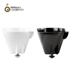 泉笙道CT-D75茶饮机漏斗 煮茶机器煮茶器内杯 原装配件 ...
