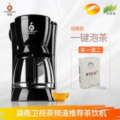 CHISONDO/泉笙道 CT-D75电热蒸汽煮茶壶玻璃加热...