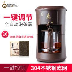 泉笙道电热茶具煮茶器黑茶过滤玻璃蒸汽加热全自动泡茶壶茶机家用CT-D60