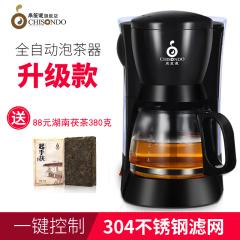 泉笙道全自动黑茶煮茶器蒸汽加热电热煮泡茶壶普洱玻璃泡茶机蒸汽D75S